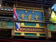 Charoen Rdに建つ中国寺院:Wat Mangkon Kamalawa。