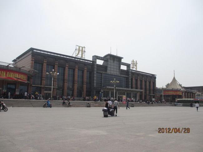 中国・歴史の旅(79)開封街歩き...