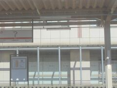 これより伊勢鉄道線。