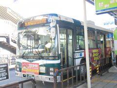 ここからなばなの里行きのバスに乗車しました。