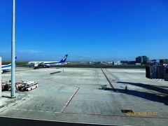出張で山口に行くことになり羽田空港から山口宇部空港まで往復飛行機を利用しました。