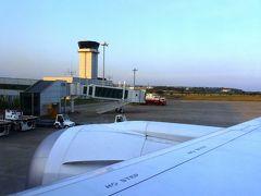 山口宇部空港に到着しました。