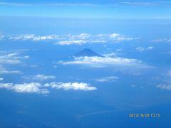 富士山も遠くに見えました。