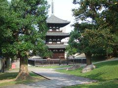 興福寺三重塔