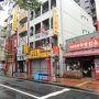 横浜中華街で朝食、府中よさこい観覧