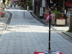 大通寺の参道にやってきましたよ。