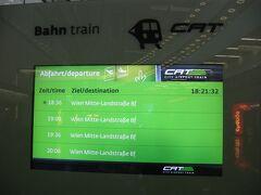 ウィーン市内への移動には、ちょうどいい時間帯に便のあった空港アクセス鉄道「シティ・エアポート・トレイン(CAT)」を利用します。