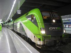 CATの車両は、電気機関車牽引の2階建て客車でした。 半年ぶりのヨーロッパ旅行、最初の滞在地ウィーンではどのようなドラマが待っていることでしょう。