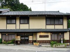 新潟県最古の温泉 五頭温泉郷  古い柱や梁の有る古民家のようなお宿 杉村温泉「角屋旅館」  部屋数は10室  http://kadoyasan.com/