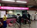 KLセントラル駅のKLIAトランジット専用切符売り場で乗車券を購入。売り場はKLIAエクスプレスとは別の場所、コンコースの反対側の端にあるので間違えないように。