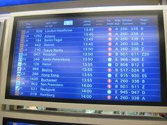 私が搭乗するのは、7月時点ではエアバスA380で運航されていた13時50分発の成田国際空港行きLH710便です。この時間帯のフランクフルト国際空港は東京の他大阪、香港、北京、ハノイ、シンガポール、バンコクなどアジア方面への出発便が集中します。