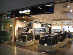 出発ロビーの一角に、ルフトハンザドイツ航空の直営店「WorldShop」がありました。 リモワ製のスーツケースや、ヘルパ製のモデルプレーンなど目を引く商品がたくさんありましたが、モデルプレーンは機内で買うことにしていたので、結局ここでは何も買わずに退店しました。