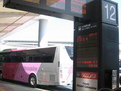 ここからは東京空港交通のリムジンバスに乗り換えて東京国際(羽田)空港まで出て、大阪国際(伊丹)空港行きのANA23便に乗り継いで帰途に。 2013年冬ダイヤ以降はエアバスA380が撤退することになっているルフトハンザドイツ航空の東京~フランクフルト路線ですが、来年の羽田空港の昼間発着枠開放の暁には羽田~フランクフルト線が開設される可能性もあり、首都圏はじめ日本全国の旅行者からの期待を集めているところです。 成田線にエアバスA380を再登板させるか、エアバスA380を引き上げる代わりに羽田線を開設するか、2013年秋の執筆時点ではルフトハンザドイツ航空からの正式な発表はまだありませんが、今後の日独間航空路線のさらなる充実を期待したいものです。