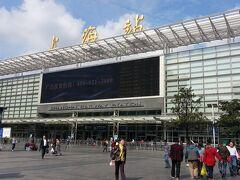 列車の切符は、以前上海~天津の夜行列車の切符を手配してもらった、上海の旅行会社「南風旅遊」さんに依頼しました。  パスポートのコピーを送付し、費用(切符代+手数料)を振り込むと、引換証をメールで送って来てくれます。  乗車当日の切符引換でも良いのですが、何かあった時に旅行社に対応してもらうことも考え、前日に上海駅へと切符の引き換えにやって来ました。