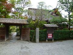 <水前寺成趣園> 「古今伝授の間」 後陽成天皇の弟の書院兼茶室だった建物で400年前に京都御所に建っていたものを復元しています。