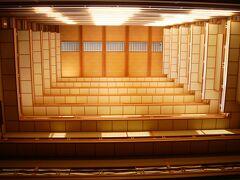 その後、カリオンパークにあるガラス細工の工房「びいどろ」さんに寄って、宿泊先の【白玉の湯 華鳳】へ。  プロが選ぶ日本のホテル・旅館100選の常連で新潟を代表する温泉宿です。