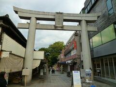 <水前寺成趣園> 細川家を代々祀る出水神社の敷地内に有ります。