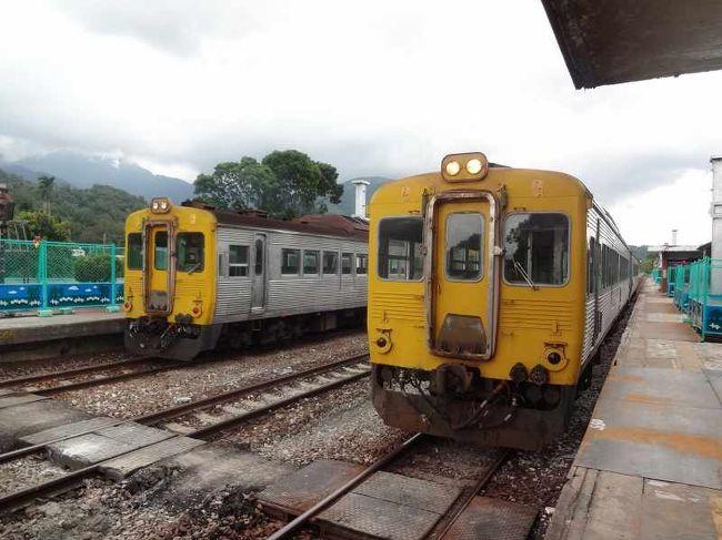 台湾 & マレーシア  7日目 台湾で乗り鐵 その2