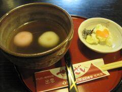 夕飯を食べたばかりなのに通りかかってどうしても食べたくなって行きました。 「日本ぜんざい学会 弐号店」   甘くておいしかったです。 疲れた体には、甘味が必要!  バスで松江駅に移動。 駅直結のシャミネ松江で土産を購入。 ホテルにチェックインしました。   1日目おわり。 念願の島根県ひとり旅②~出雲市編~へつづく…