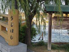 宇治駅のすぐ傍には、宇治川が流れており、 日本最古に架けられたという「宇治橋」が観られます。  写真は、帰り路に撮ったものです。