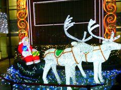 三宮駅前もクリスマスイルミネーショーン。