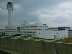出発は、中部国際空港。