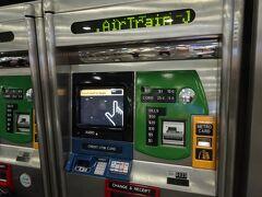 終点のJamaica駅で切符を購入