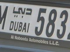 ドバイの車のナンバープレートです。  桁が小さいほど価値があり、一桁台は王族印......。   それを買おうとすると 何億円.....といわれています。そんな無謀な方はいないでしょうが....。