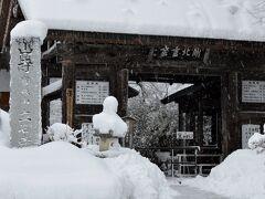 山門 山門は茅葺の趣がある建築物で建立は鎌倉時代と伝えられています。