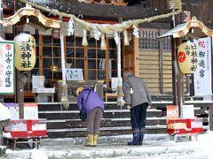 日枝神社 日枝神社の創建は貞観2年(860年)に慈覚大師が山寺を開山した時に鎮守社として勧請されました。