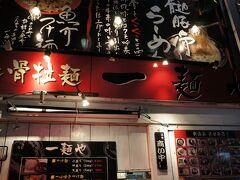 熊本の美味しいものを、よばれなくちゃ。