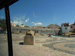 Guanajuato、「蛙のいる所」 って言う意味らしい。 そう言えば、市のオフィスの前にも蛙はいた。