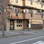 ●ゴーゴーカレー金沢 県庁前スタジアム  ゴーゴーカレーを発見しました。 今回食してみたかったお店の一つです。 お腹もすいたので、食べていくことにしました。  ゴーゴーカレーHP http://www.gogocurry.com/