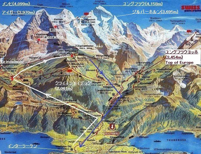 スイス観光-1
