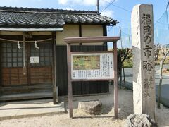 ここは別名八日市と言う 我々の地域にも、旧上道郡一日市(ひといち)というのがある。 ここは市の跡だそうだ 福岡の市跡(一遍上人絵伝)