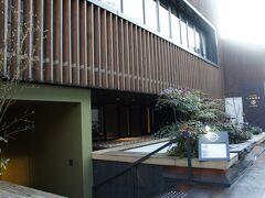 今夜のホテルは、カンラ京都。
