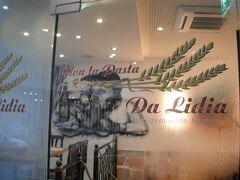 1月21日(火) 旅行8日目 フランクフルトからマンハイムに戻り食事に出ました。Da Lidia というパスタ屋さんです。