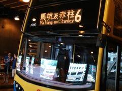朝ごはんの後、MTRで、九龍の尖沙咀(Tsim Sha Tsui)から香港島の中環(Central)へ。 中環のターミナルから、バスに乗り、赤柱(Stanley)に向かいます。