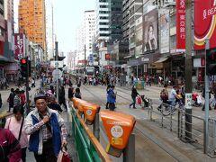 この日は、新界エリアの元朗を街歩き。 昨日のスタンレーとは打って変わって、人の波。 香港人のパワー感じます。