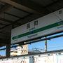 乗換検索では仙台ではなく長町でJRに乗り換えるよう出てきたのでそれに従ってみました。確かに広い仙台駅よりこちらの方が楽に乗換が出来ましたね。ではまもなく到着する東北線の電車に乗ってまずは船岡を目指しましょう。