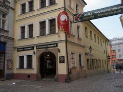 次に向かったのがビール醸造博物館です。 残念ながら丁度閉館時間で中に入れませんでした。