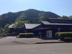 帰りは十津川まわりで帰りました。 十津川温泉のホテル昴で休憩。