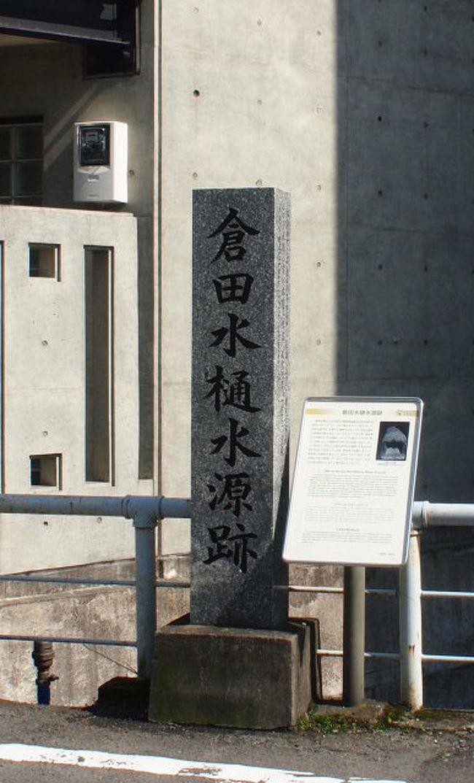 中島川に架かる橋廻り』長崎市(長崎県)の旅行記・ブログ by belledune ...
