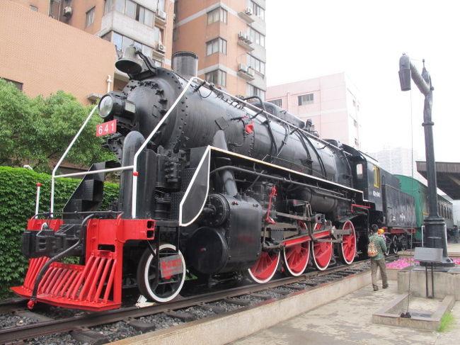 博物館めぐりん1 上海鉄路博物館...