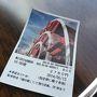 ぱいん企画★びわ湖研修旅行♪ビフォア&アフター大公開~~自分は自分でしかでキレイになれないンだぉ^^ついでにお楽しみ♪女湯レポも?