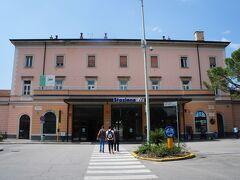 ゴリツィア駅(Gorizia Centrale)と殉教者広場(Piazzale Martiri della Libertà d'Italia)