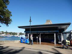 ワトソンズ・ベイに来たら、食事はぜひここで! シドニーのシーフードの有名店、ドイルズ(Doyle's)のテイクアウェイ専門店。