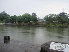 猿沢池から見る五重塔。 興福寺の南側出入り口からすぐ。