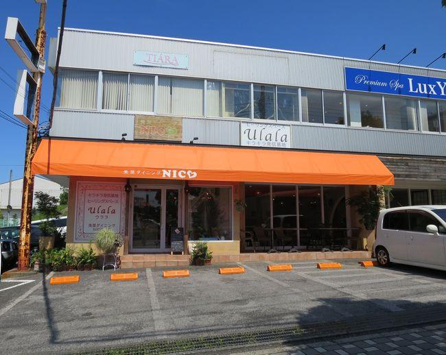 酒々井プレミアウトレットと日本一美味しいパンケーキのお店