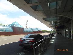 高雄国際空港到着